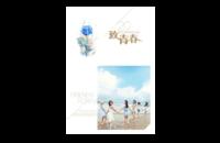 致青春(都是我们的回忆)-8x12印刷单面水晶照片书21p