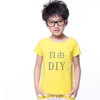 自由DIY-时尚童装修身T恤
