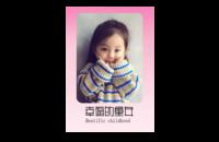 幸福的童年-8x12印刷单面水晶照片书21p