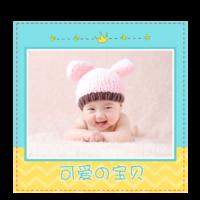 可爱の宝贝23萌娃亲子成长725(图可换)-6x6骑马钉画册