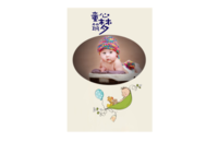 童心筑梦-8x12印刷单面水晶照片书20p