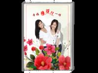 【幸福像花儿一样 】写真集-A4时尚杂志册(24p)