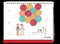 幸福浪漫史-10寸单面印刷台历