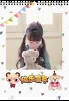 小清新文艺快乐时光2018挂历-A4挂历