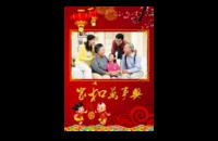 全家福-家和万事兴-8x12印刷单面水晶照片书21p