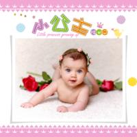 小公主成长记 清新粉色可爱女宝女孩专享(萌娃亲子宝贝 装饰可移动)10031351-8x8双面水晶印刷照片书30p