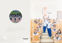 最好的我们青春毕业季-高档纪念册24p
