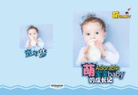 萌宝宝成长记-8X12锁线硬壳精装照片书24p