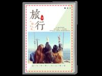 旅行,岁月,毕业旅行,蜜月旅行,时光里-A4骑马钉画册