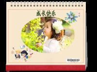 成长快乐-10寸横款双月单面台历(7页)