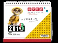 台历横式简洁狗狗个性宠物-10寸横款单月双面台历(7页)