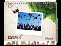 致青春毕业聚会同学战友情谊纪念-礼物-复古-团队团体-8寸双面印刷台历