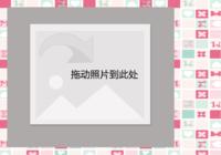 可爱小清新-迪斯尼-米妮-蝴蝶结-彩边拍立得横款(18张P)
